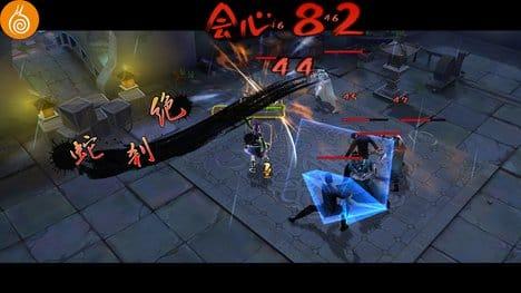 九陰 -Age of Wushu-:ポイント6