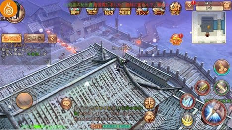 九陰 -Age of Wushu-:ポイント8