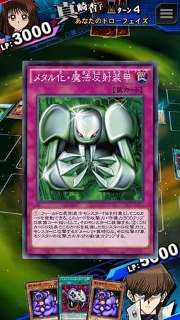 遊戯王 デュエルリンクス:初期のカードを多数収録していてとにかく懐かしい。