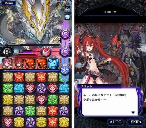 デモノ・クルセイド ~ファンタジードロップ2.0~:サキュバス3姉妹と一緒におでかけ!▲