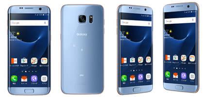 au、新色ブルーコーラル「Galaxy S7 edge」 を追加!「Galaxy Gear VR」が全員もらえる