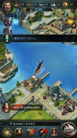 オーシャン& エンパイア(Oceans & Empires):ポイント4