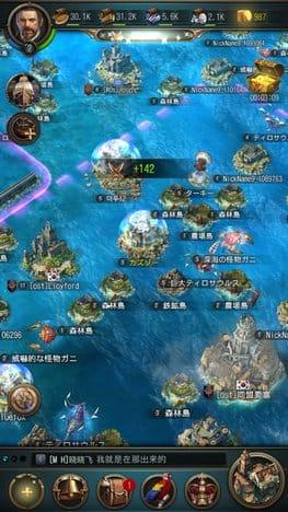 オーシャン& エンパイア(Oceans & Empires):ポイント5