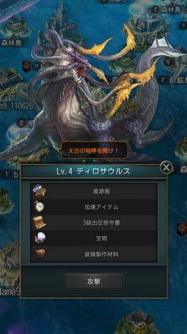 オーシャン& エンパイア(Oceans & Empires):ポイント6