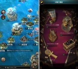 ワンピース好き注目!自分の船団を率いて海を駆け巡る戦略シミュレーション!まだ見ぬお宝を探そう『オーシャン& エンパイア(Oceans & Empires)』