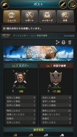 オーシャン& エンパイア(Oceans & Empires):大航海時代に生きる海の男なら、冒険を恐れていてはNO! NO!