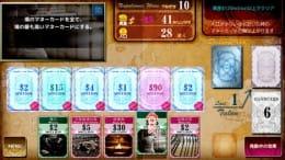 マジで発禁レベル!秘密結社として人口と経済をコントロール、世界の真理に触れる闇のボードゲーム『死の商人(Merchant of Death)』