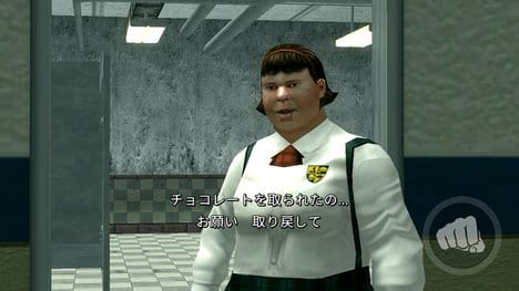 Bully: Anniversary Edition(ブリー):ポイント5