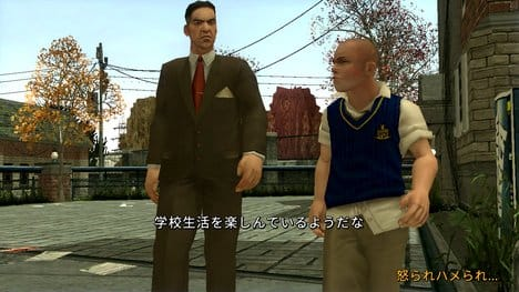Bully: Anniversary Edition(ブリー):ポイント8