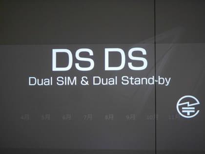 g07はDS DSタイプ