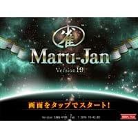 優勝賞金100万円、ネット雀士を決める麻雀大会が1月31日...
