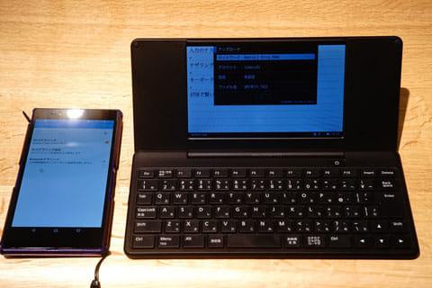 スマートフォンのテザリング機能を利用してポメラと接続