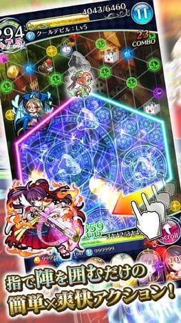 魔法陣少女 ノブナガサーガ(ノブサガ):ポイント1