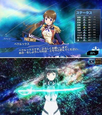 スターリーガールズ -星娘-:戦闘では、アニメでの迫力の演出も!