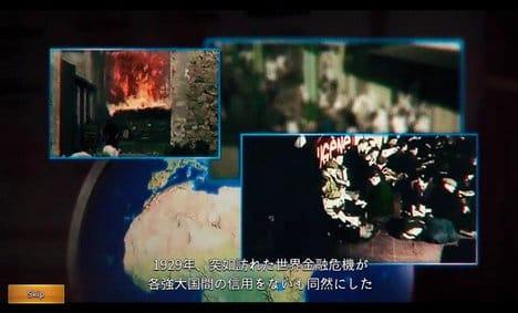 大戦艦-Ocean Overlord:ポイント1
