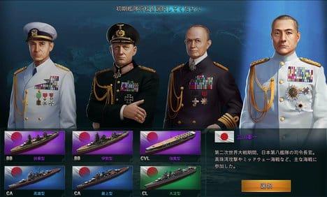 大戦艦-Ocean Overlord:ポイント2