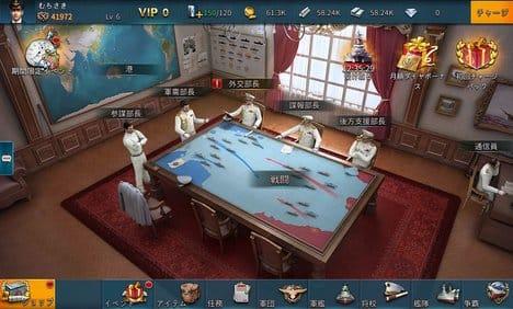 大戦艦-Ocean Overlord:ポイント3