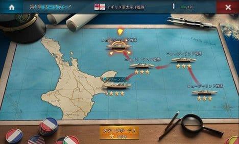 大戦艦-Ocean Overlord:ポイント4