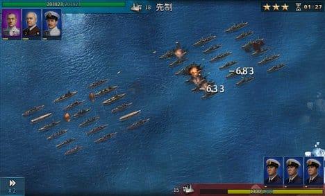 大戦艦-Ocean Overlord:ポイント5
