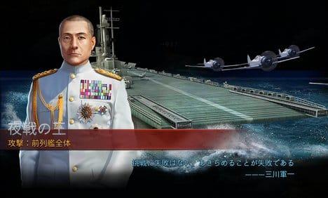 大戦艦-Ocean Overlord:ポイント6