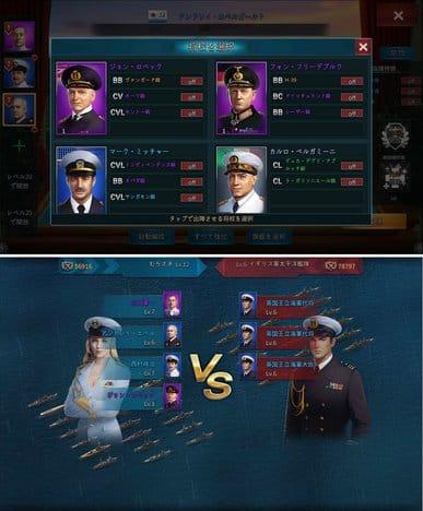 大戦艦-Ocean Overlord:枢軸国と連合国の将校が手を組み大艦隊を編成!
