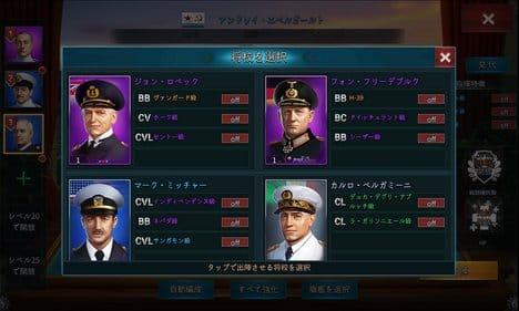 大戦艦-Ocean Overlord:南雲さんが欲しい!
