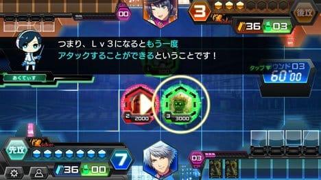 コード オブ ジョーカー(CODE OF JOKER Pocket):ポイント4