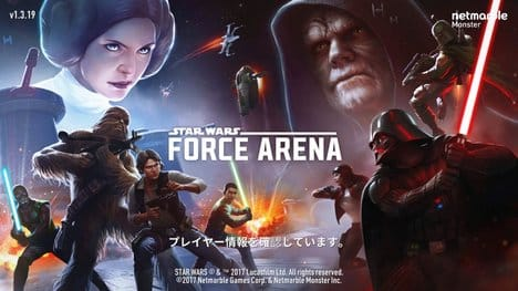 スターウォーズ:フォースアリーナ(Star Wars:Force Arena):ポイント1