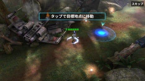 スターウォーズ:フォースアリーナ(Star Wars:Force Arena):ポイント2
