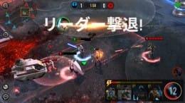 スターウォーズ:フォースアリーナ(Star Wars:Force Arena)