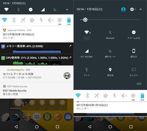 上部にトグルボタンが設置され全体的に情報量が増加(左)こちらのメニューに大きな変化なし(右)