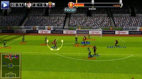 ワールドサッカーコレクションS:ポイント4