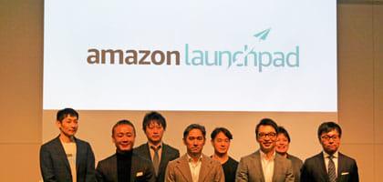 Amazon、新ストアをオープン!スタートアップ向け「Amazon Launchpad」