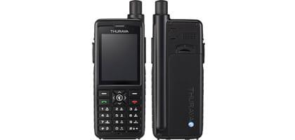 冒険に最適!ソフトバンクから片手で持ちやすいコンパクトサイズの衛星電話 「SoftBank 501TH」が1月16日より発売開始