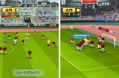 実況パワフルサッカー(パワサカ):ポイント5