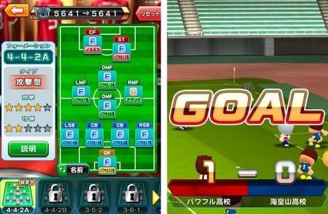 実況パワフルサッカー(パワサカ):ポイント7