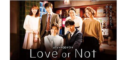三代目JSBの山下健二郎が初主演!dTVとフジテレビがタッグを組んだ新たな月9に期待♪