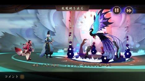 陰陽師 - 本格幻想RPG:ポイント3