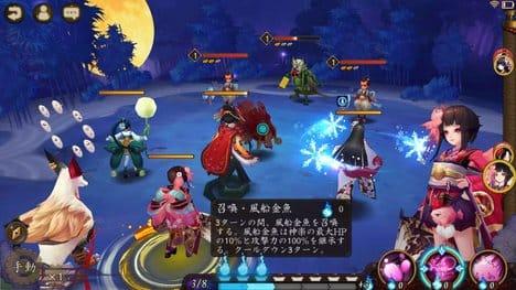 陰陽師 - 本格幻想RPG:ポイント4