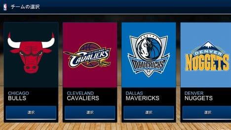 NBA LIVE Mobile バスケットボール:ポイント1
