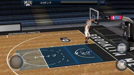 NBA LIVE Mobile バスケットボール:ポイント2
