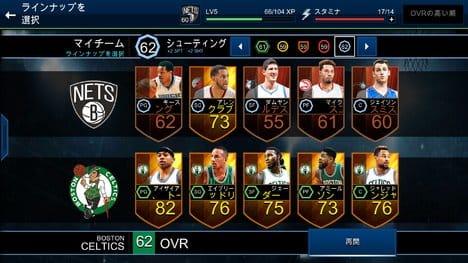 NBA LIVE Mobile バスケットボール:▲格上の相手でもやり方次第で勝てるぞい。