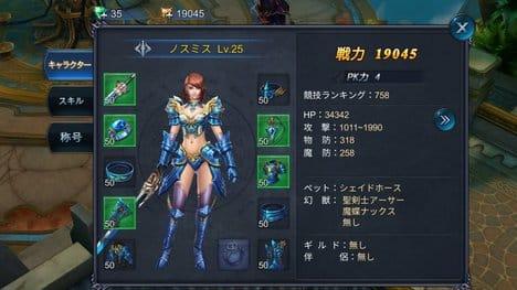 Goddess(ゴッデス) ~闇夜の奇跡~:ポイント6