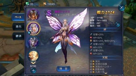 Goddess(ゴッデス) ~闇夜の奇跡~:ポイント7
