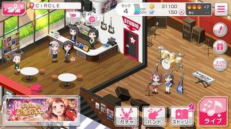 バンドリ! ガールズバンドパーティ!:カフェやライブハウスで個別ストーリーを進めよう。