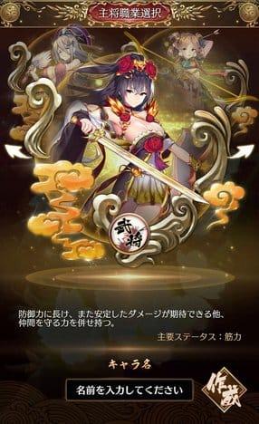 放置少女 〜百花繚乱の萌姫たち:ポイント1