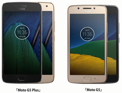 「Moto G5 Plus」「Moto G5」