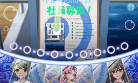ARIA 〜AQUA RITMO〜:ポイント4