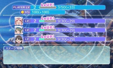 ARIA 〜AQUA RITMO〜:ポイント5
