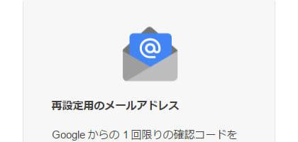 【FAQ】Googleのアカウントに不正アクセスされアカウントを乗っ取られました。なんとかする方法はありませんか?